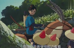 宫崎骏电影《幽灵公主》第1话 村庄遭山猪怪入侵