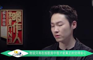 好声音冠军梁博,要做娱乐圈中真正的自己?真实的背后发人深省!