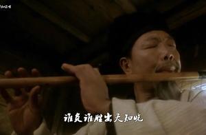 千古绝唱《沧海一声笑》,也只有他能唱出豪情万丈,江湖刀剑梦!
