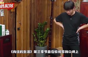 送走陈伟霆,蘑菇屋又迎来优质偶像,是大家不陌生的他!