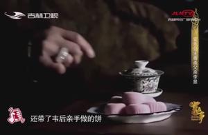 唐中宗如此挚爱妻子和女儿,偏偏没想到自己却死在最爱之人的手上