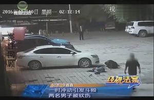酒吧两男子产生纠纷 在酒吧门口演变成暴力斗殴 酒吧保安也参与