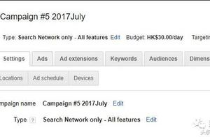 Adwords如何利用 Adwords Remarketing提高广告投资回报率?