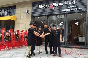 将太餐饮攻城拔寨,再下一城:鲜目录外卖寿司佛山大沥店隆重开业