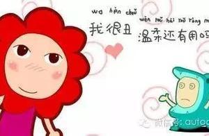 实拍C4毕加索:我很丑,可是我很浪漫!