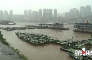 长江入汛以来最大洪峰明日过境主城丨定了!重庆至万州又要修一条高铁!