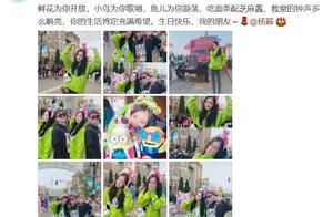 杨幂生日,baby没发祝福微博被攻陷,网友的评论亮了