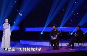 京剧大师王佩瑜《乡愁》,听得台下人都快哭了!「走进大戏台」