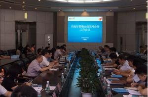 """联合研究院与香港众创空间深度合作步入""""快车道"""""""