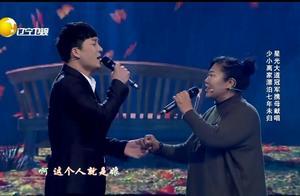 星光大道年度冠军杨帆携母倾情献唱《母亲》,母子情深真情流露!