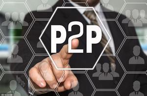 杭州P2P米金社宣布良性退出 兑付计划近期发布