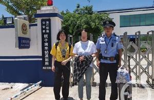 安徽80后女局长涉诈骗6000余万,找男友躲债被抓