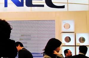 NEC中国暂时冻结股权转让合同执行