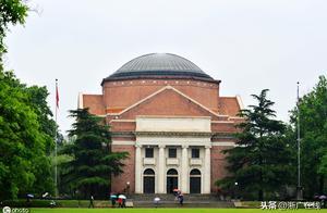 清华大学突现古墓群,学生就在他们旁边吃饭睡觉打排球