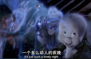 鬼马小精灵:小精灵为了掩饰家里来了人,被大幽灵射向了天空
