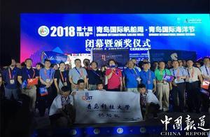 2018第十届青岛国际帆船周·青岛国际海洋节闭幕