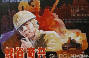 对越自卫反击战4大著名电影 第四刚上映 第一无可争议