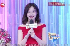 恭喜百里挑一又一朵上海花加入,人美心甜上海姑娘