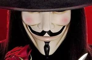 V字仇杀队:面具之下不止是血肉之躯,而是一种思想