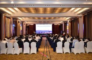 欧洲投资新机遇  YUSHIN渝信财富成功举办全球资产配置专场活动