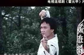 揭:霍元甲上海成名的幕后真相