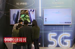 工信部表示近期将发放5G商用牌照,中国5G