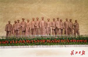 700多幅珍贵照片,多维度全景呈现,中国共产党纪律建设历史陈列馆在汉开馆