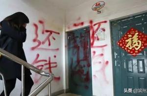 """逮捕!滨州一恶势力犯罪集团充当""""地下执法队""""!"""