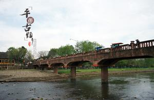 成都深度游,被称为南丝绸之路第一驿站的平乐古镇