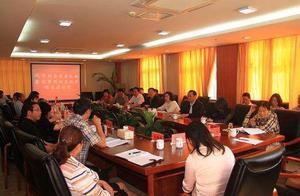 惠信研究院成功举行民非现状与发展专题座谈会