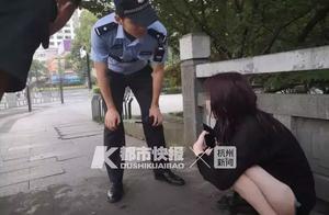 """杭州街头一姑娘""""铁头""""撞爆车尾灯,转身又跳河!男朋友不容易啊"""