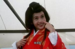 周星驰版《鹿鼎记》大咖云集,邱淑贞林青霞水嫩迷人,不及她惊艳