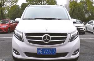 奔驰旗下豪华MPV V260L对比百万级丰田埃尔法 高端MPV试驾