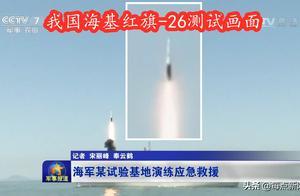 """S-400将在7月底全部交付我国,自研红旗-26却被""""黑""""抄袭S-400!"""