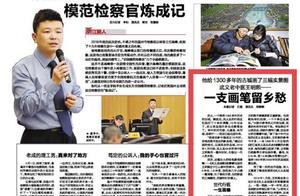 浙江日报:武义老中医王明熙——一支画笔留乡愁