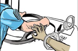 拉拽公交车驾驶员致方向盘失控,男子涉嫌危险方法危害公共安全罪被批捕
