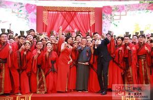 阿里开放日:马云为102对新人集体证婚