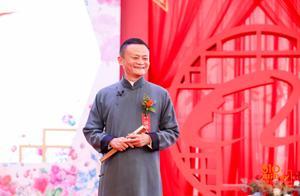 """马云为阿里集体婚礼百对新人证婚:生活上要""""669"""""""