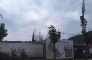 网友投诉阜阳绿地紫峰公馆停工半年之久 官方回复