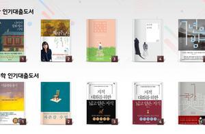 韩国20多岁青年借阅最多书籍1位是《解忧杂货店》