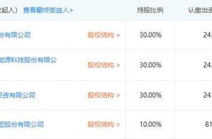 大众/江淮等车企投资8.1亿建新合资公司
