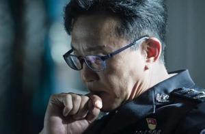 《破冰行动》:林耀东口中的老爷子是谁?只能是他!