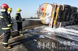 险!滨州一辆33吨柴油罐车高速路上侧翻,柴油泄漏
