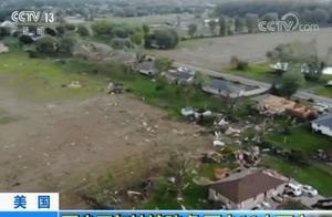 恶劣天气持续肆虐美国中部地区 至少10人死亡