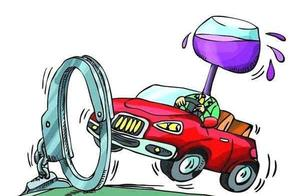饮酒后驾车引发交通事故,梧州3人涉嫌危险驾驶被刑拘