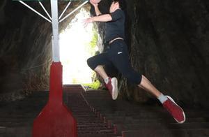 贵州纳雍:溶洞篮球场圆深山群众体育梦