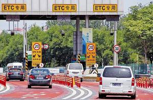 端午节再不怕堵在高速,自带ETC的360行车记录仪给你惊喜