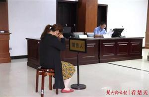 """公交司机遭遇乘客""""暴力干扰"""",女子抢夺公交车方向盘获刑三年"""