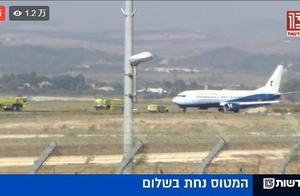 受损客机载152人平稳迫降以色列 现场出动百余救护车