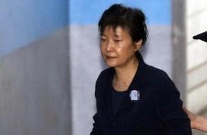 朴槿惠受贿案二审宣判:获刑5年 追缴27亿韩元